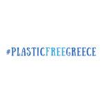 plasticfreegreece